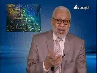 نبذة عن  الشيخ فوزى محمد أبو زيد