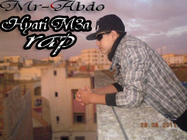 Hyati M3a Rap (2011)