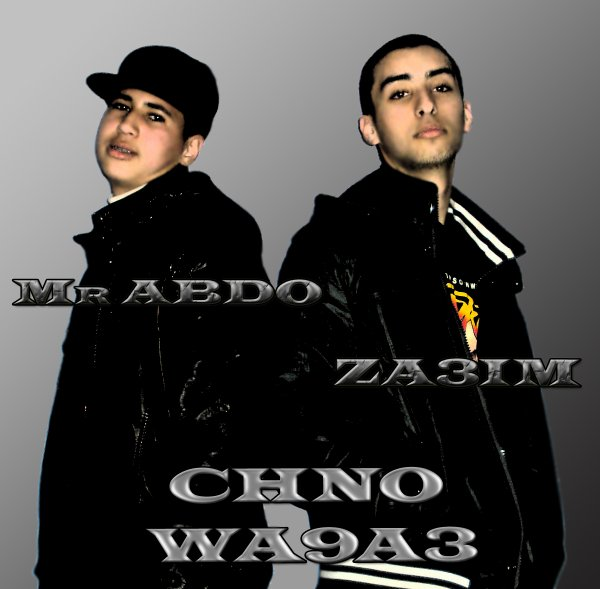 achno wa9e3: Mr Abdo ft Za3im.