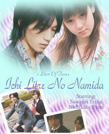 Ichi Rittoru no Namida (J-Drama)