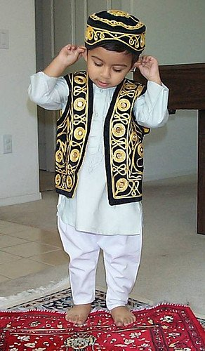 Appel à la prière Adhan (Adhân,Ezan,Salât):