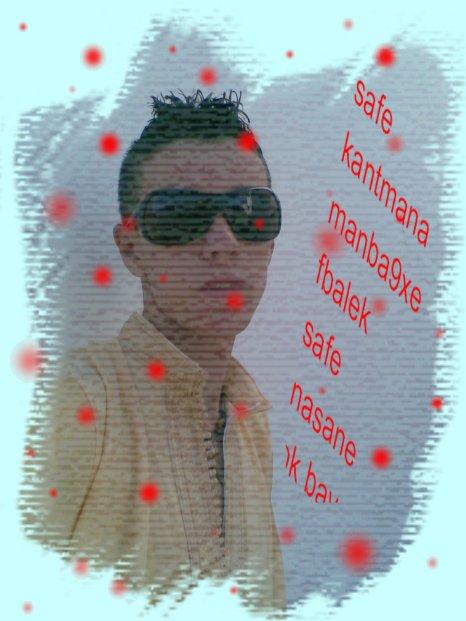 bala man3awd