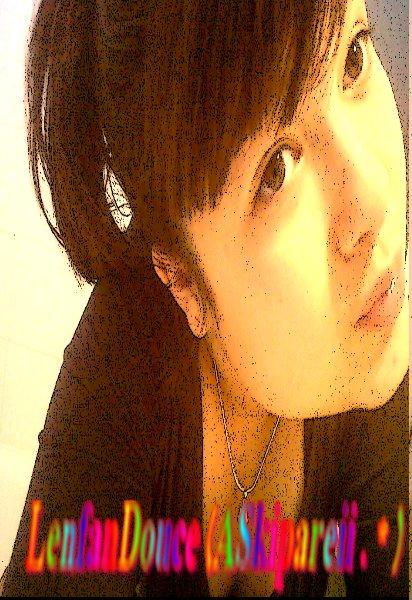 insenssé ; inssencible , Tu l'aime & Pourtant Tu la Fuit ..(8)