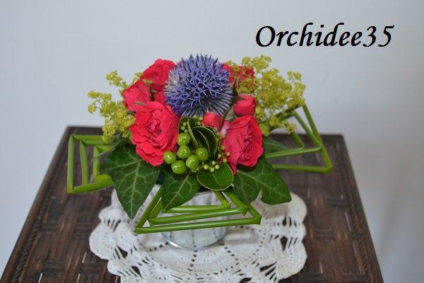 centre de table (fleurs du jardin)