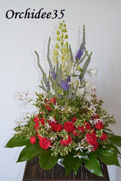bouquet d'accueil (fleurs du jardin)