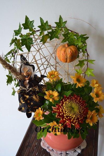 (1454) Halloween