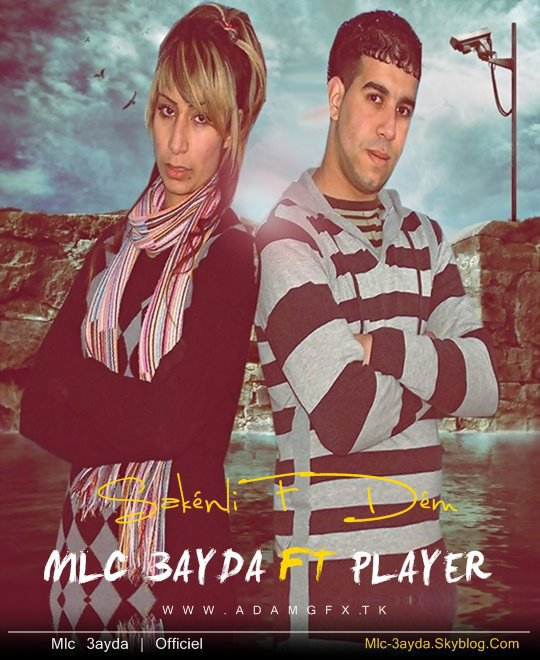 Mlc 3ayda Ft Pyaler ( Saknli F Dém ) Comming Soon