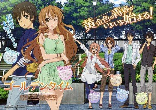 Rubrique manga n°8 : Golden Time !