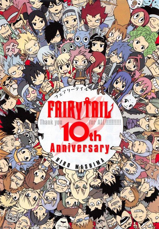 Rubrique manga n°12 : Fairy Tail !!!!!