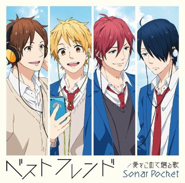 Rubrique manga n°16 : Nijiiro Days !