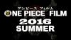 Nouveau film One Piece prévu en 2016 !