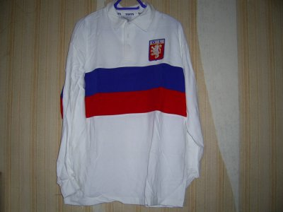 maillot replique coupe de france 64