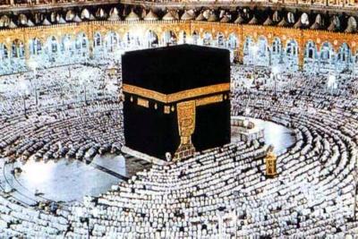 L'Islam interdit le Racisme