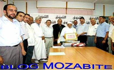 L'uléma ibadite  ( et jamais Kharédjite et encore moins, secte)  Cheikh Belhadj Chérifi