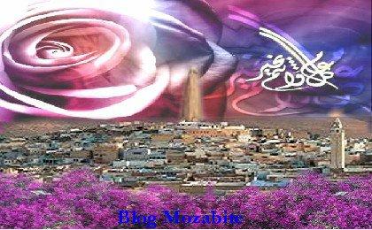 Ghardaïa reste un grand centre de la vie mozabite