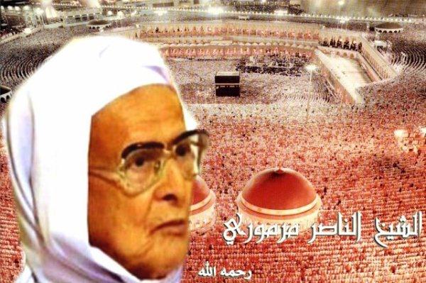 Grande figure de l'Islam et du rite ibadite Cheikh Nacer El-Marmouri n'est plus