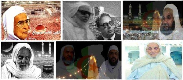 Etude sur le waqf Abadhite et ses applications au Mzab