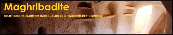 Un nouveau sit très intéressant  http://maghribadite.hypotheses.org/276