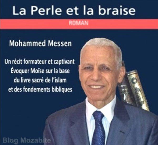 La Perle et la braise de  Mohamed Messen