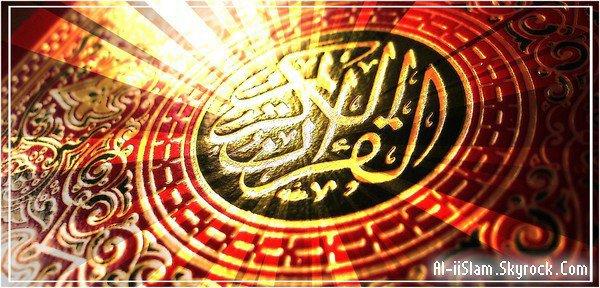 Blog de ramadan03100