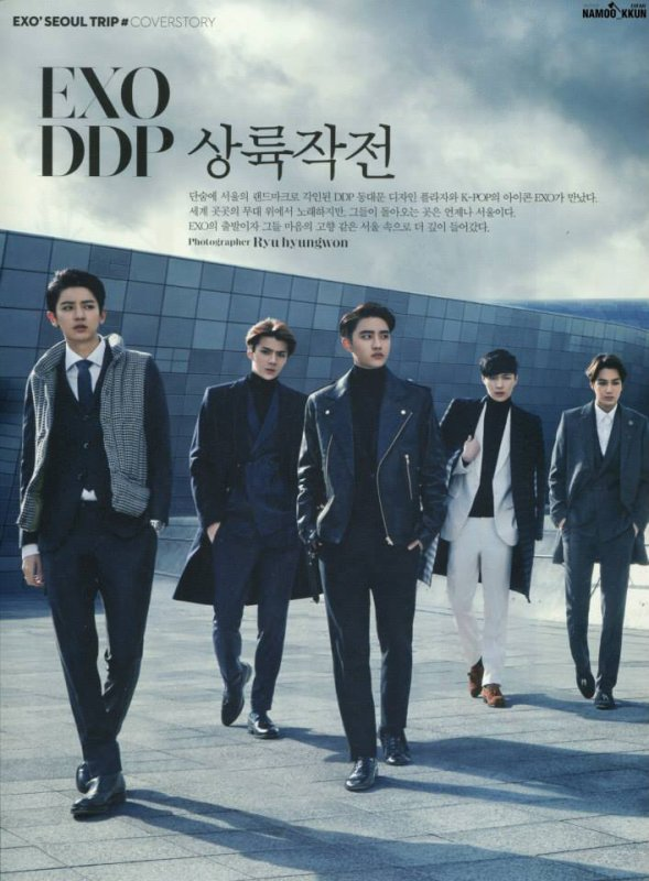사진   Le groupe EXO pose pour  'The Celebrity' (Janvier 2015) (scans) part 2  엑소