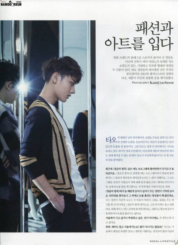 사진   Le groupe EXO pose pour  'The Celebrity' (Janvier 2015) (scans) part 3  엑소