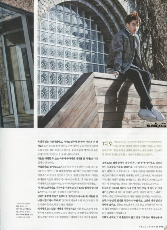 사진   Le groupe EXO pose pour  'The Celebrity' (Janvier 2015) (scans) part 3  엑소
