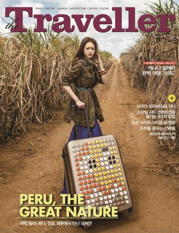 """사진   L'actrice Go Ara  pour le magazine  """"The Traveller"""" (Janvier 2015)   아라"""