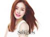 사진  L'actrice Han Ji Min pour  Singles, mai 2015     한지민