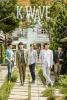 Le groupe sud-coréen 5urprise pose pour le magazine Kwave, Septembre 2015