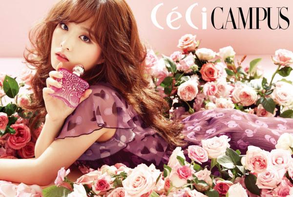 L'actrice Park Bo Young en couverture pour CéCi Campus, octobre 2015