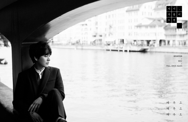 Le membre du groupe Super Junior, Kyu Hyun revient avec un second-mini-album: Fall, once again (sortie le 19 octobre 2015)