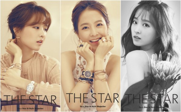 L'actrice Park Bo Young pour The Star