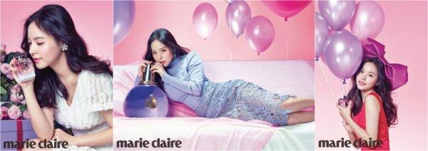 L'actrice Min Hyo Rin pose pour Marie Claire (Décembre 2015)