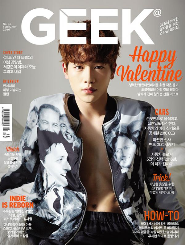 L'acteur et mannequin Seo Kang Joon pour GEEK, février 2016