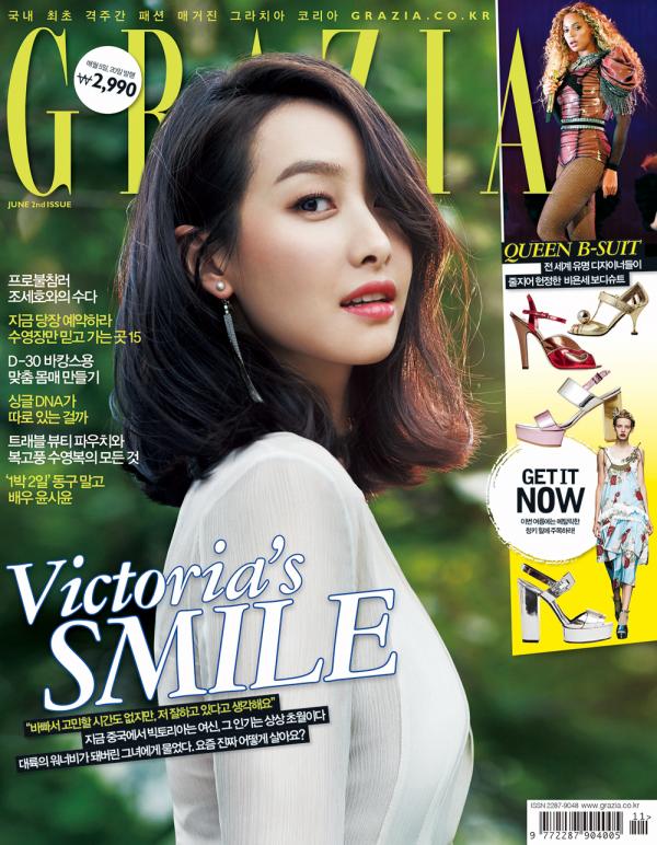 Song Victoria (F(x)) en couverture pour le magazine Grazia