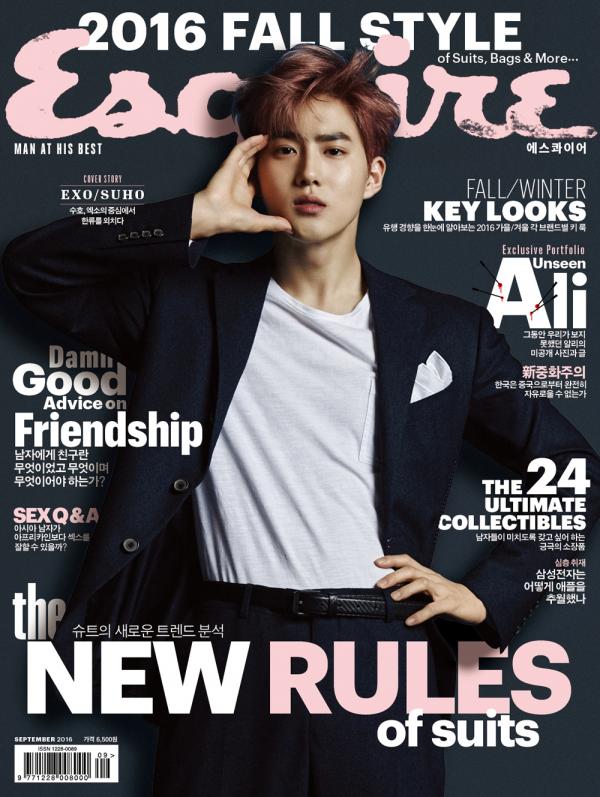 Kim Junmyeon leader et membre du groupe EXO pour Esquire Korea, septembre 2016