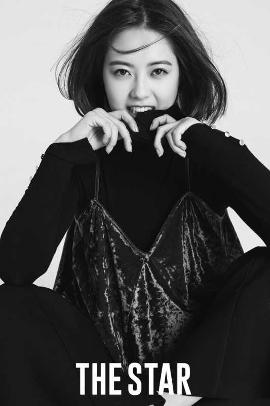 L'actrice Go Ara pose pour The Star (édition janvier / février 2017)