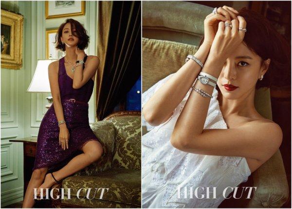L'actrice Han Ye Seul en couverture  pour  Hight Cut