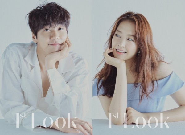 L'actrice Park Bo Young et le mannequin Kim Young Kwang pour 1st Look vol. 160
