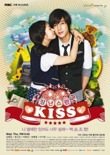 Un petit article drama: Playful Kiss