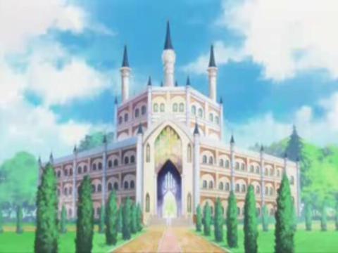 l'Académie Seiyo