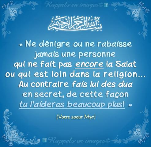 salam alaykoum wa rahmatoullah wa barakatouh