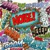 bboy-noise