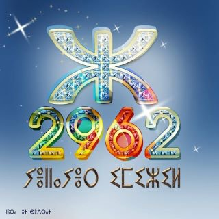 Happy new year 2962 to all the berbers of the world Assegwas Amegaz a y imazighen