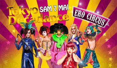 Ero Circus~