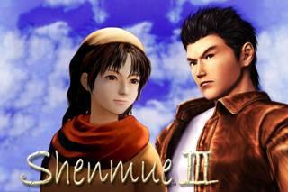 Shenmue 3: le crowdfunding a déjà commencé