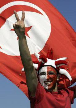 Tunisienne Pour Toujours