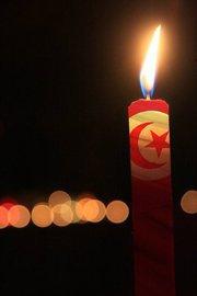 Tunisienne <3