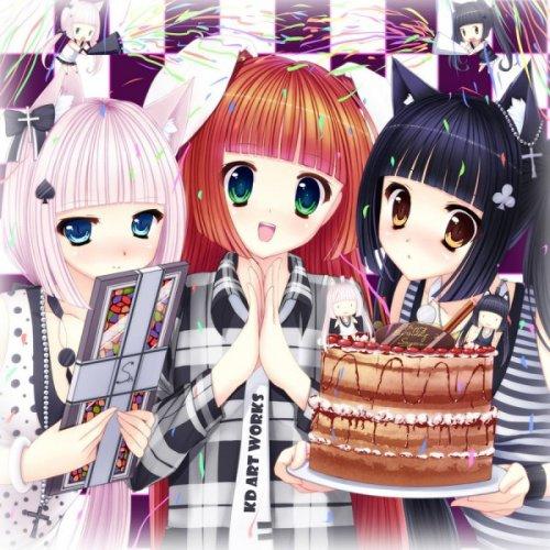 Bonbon gâteau